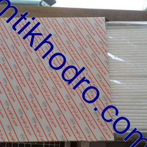 فیلتر هوای اتاق ام وی ام MVM X33
