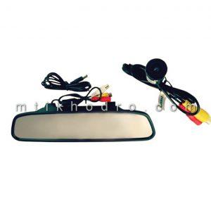 آینه دوربین دار برلیانس Brilliance H320
